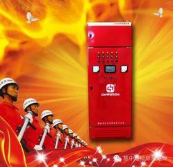 3CF认证的消防排烟风机控制箱