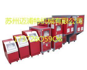 蚌埠市橡胶压延机专用模具温度控制机生产厂家