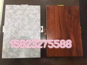 重庆仿木纹金属板加工厂家直销、仿木纹金属板批发