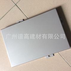 厂家供应批发铝单板幕墙