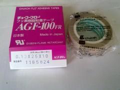 中興化成AGF-100FR膠帶