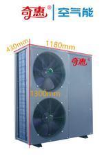 商用超低温煤改电冷暖机