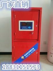 微电脑控制电热水器锅炉
