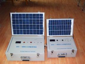 供应便携式太阳能发电站