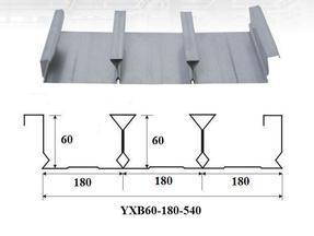 YXB60-180-540承重钢板