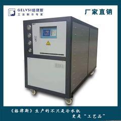 鋁氧化冷水機組 表面處理冷凍機