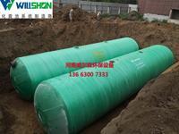 河南玻璃钢化粪池威尔森环保厂家直供质优价廉