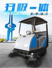厂家直供物业小区清扫驾驶式扫地机吸尘车