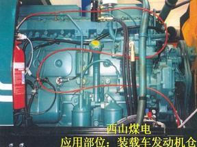 上海火探系统