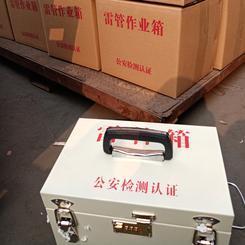 500发雷管作业箱540×360×280mm