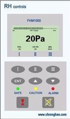 房间静压温度控制器