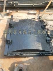 铸铁镶铜方闸门2*2m