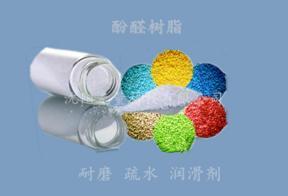 特氟龙微粉助剂 酚醛树脂助剂