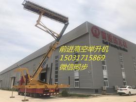 车载式高空压瓦机¥高空压瓦机厂家哪家好¥高空压瓦机租赁方式