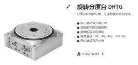 FESTO/氣缸、電磁閥、過濾器,THK導軌
