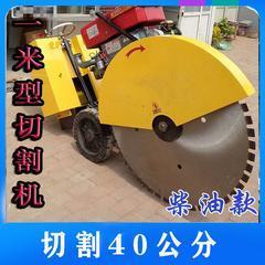 高速公路切割机  混凝土路面切割机  柴油切割机