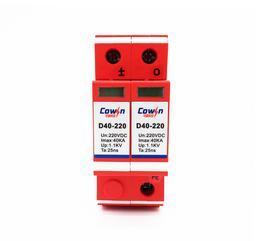 COWIN可盈科技D40-220型标准直流电源防雷器