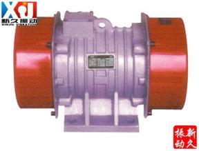 新乡新久牌VB-40302-W 振动电机