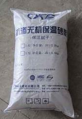 广西EVB保温砂浆