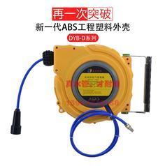 益友恒信DYB-Q320自动卷管器