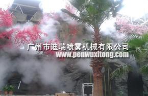 生态植物园喷雾系统造雾降温系统