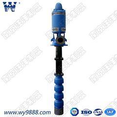 深井泵长轴深井泵轴流深井泵