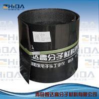 電熱熔套 熱縮帶 PE管道接頭皮子一級品質請找青島天智達