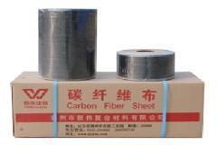 碳纤维布  Ⅰ级300g