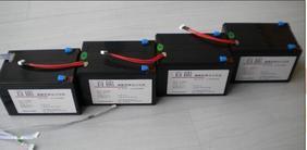 电动自行车专用48V10Ah磷酸铁锂电池