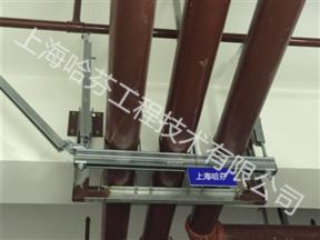 抗震支吊架 抗震支架系统