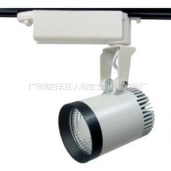 供应LED轨道灯——LED轨道灯销售