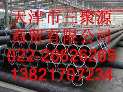15crmoG合金管厂15crmoG合金管价格
