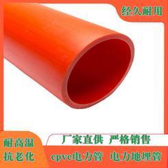 cpvc电力管为什么电力管需要套电力管枕呢?
