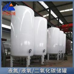 液氮儲罐/20立方液氮/液氧儲罐臥式