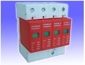 三相电源防雷模块,电源防雷器,浪涌保护器,电源电涌保护器,河南防雷,郑州防雷,安全防护