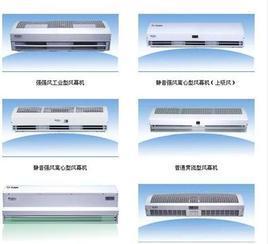 郑州风幕机