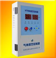 YTRB型可燃气体报警控制器