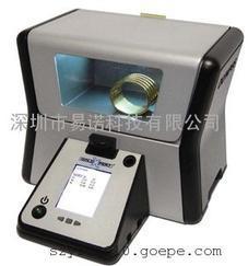 GoldXpert【高端】易诺科技便携台式贵金属分析仪