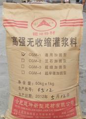 安庆灌浆料滁州灌浆料