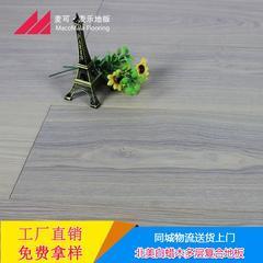 工厂直销 白蜡木多层实木复合地板
