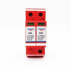 COWIN可盈科技D40/2型40KA标准交流电源防雷器