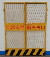 安全防护门SK02