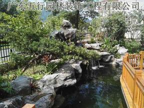 花园风水设计中式庭院花园设计信誉保证
