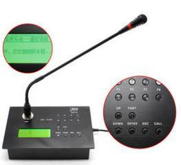 IP网络双向对讲触摸屏广播话筒