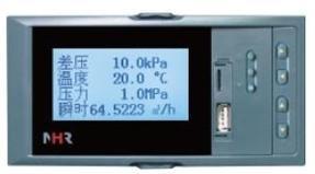 香港虹润HR-LCD手动操作器记录仪