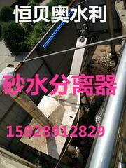 恒貝奧水利專業生產 砂水分離器 螺旋壓榨輸送機 螺旋輸送機