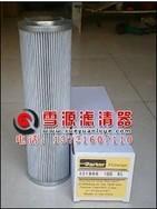 供应931886派克液压油滤芯--931886派克液压油滤芯的销售