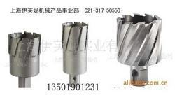 日本硬质合金钢板空心钻价格,取芯钻头厂家型号,合金开孔器价格