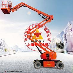 上海曲臂式柴油液压升降梯多少钱