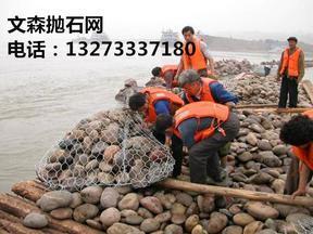河道抢修铅丝笼 镀锌装石头铅丝笼子